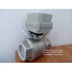 Full port 2 inch Stainless Electric actuated ball valves in China