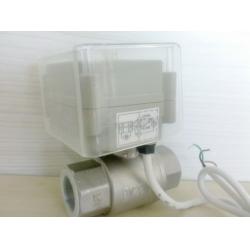 Automatic shut off ball valve with anti-UV case
