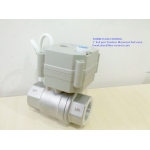 2 way Motorized ball valve TOFINE-THA20T