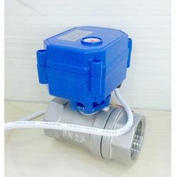 CWX15Q/N Mini economic motorized ball valve