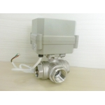 3-way motorized stainless L type ball valve