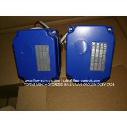 Low working current Battery environmental CWX15N motorized ball valves